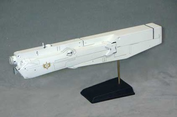 главная фотография 1/200 scale Fleet file Collection: Empire Long-distance Communication Boat