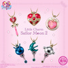 фотография Little Charm Sailor Moon 2: Henshin Lip Rod Sailor Neptune Ver.