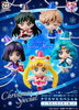 фотография Petit Chara! Sailor Moon Christmas Special External Solar System Warrior Edition: Sailor Saturn