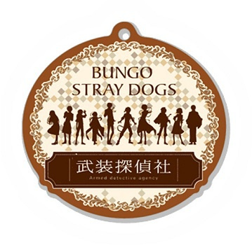 главная фотография Bungo Stray Dogs Trading Mirror Charm: Armed Detective Agency