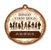 фотография Bungo Stray Dogs Trading Mirror Charm: Armed Detective Agency