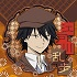 Bungo Stray Dogs Mega Mobile Cleaner: Edogawa Ranpo