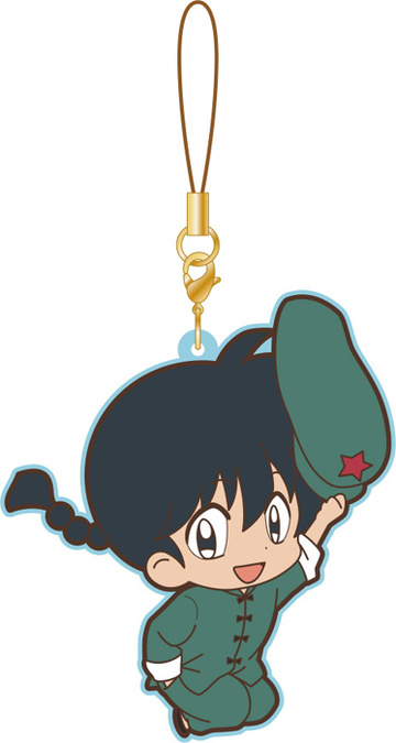 главная фотография Rumic Collection Rubber Strap Collection 4th SEASON #A: Saotome Ranma