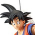 Dragon Ball Z Dramatic Showcase ~5th Season~ vol.1: Son Goku