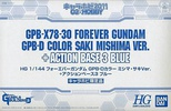 фотография HGGB GPB-X78-30 Forever Gundam GPB-D Color Saki Mishima Ver. + Action Base 3 Blue