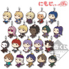 фотография Ichiban Kuji Fate/Stay Night [Heaven's Feel]: Nimoji Series Poya Assassin Rubber Strap