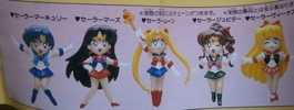 фотография Bishoujo Senshi Sailor Moon R Sailor Swing 3: Sailor Mercury