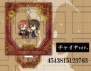 фотография Bungo Stray Dogs DEAD APPLE Chain Collection Stand Set: China ver. Dazai & Nakahara Various Animate Limited Ver.