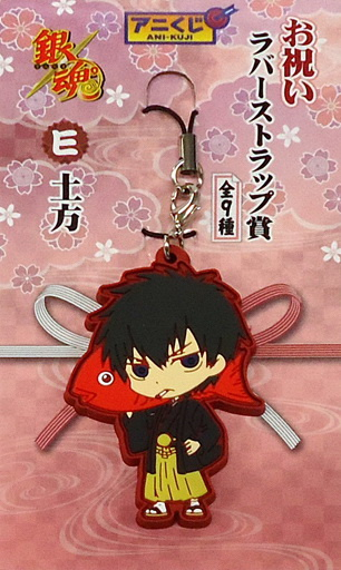главная фотография Gintama JF 2016 Winter silver time set ver. Rubber Strap Collection: Toshiro Hijikata
