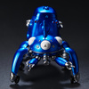 фотография Tachikoma Diecast Collection 01 Blue