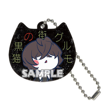 главная фотография Bungo Stray Dogs Retro Bag Keychain: Edgar Allan Poe