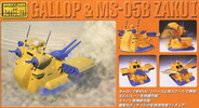 фотография Mobile Suit in Action!! Gallop-class