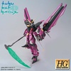 фотография HGBD Gundam Love Phantom