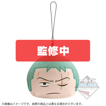 главная фотография Ichiban Kuji Online One Piece 20th Anniversary Hand-Made Ball Vol. 2: Zoro
