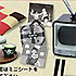 Petit Sample Familiar Side-street 3 Story of Showa 30s: Retro TV
