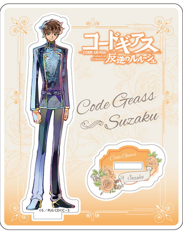 главная фотография Code Geass Lelouch of the Rebellion III Oudou PALE TONE series Acrylic Stand: Suzaku Uniform ver.
