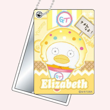 главная фотография Slide Mirror Gintama Odango Ice-cream Series: Elizabeth