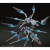 фотография MG ZGMF-X13A Providence Gundam DRAGOON Effect Parts