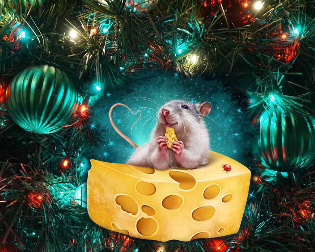 дому милые картинки с наступающим новым годом мышки окружен