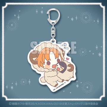 главная фотография Bungou Stray Dogs Ouasumi Collection Rakuten Collection Kuji Mini Chara Acrylic Keychain: Tanizaki Junichirou & Tanizaki Naomi