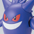 Pokemon Plastic Model Collection No.45 Select Series Gengar