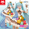 фотография Hatsune Miku Birthday 2020 Pop idol Ver. Taito Online Crane Limited