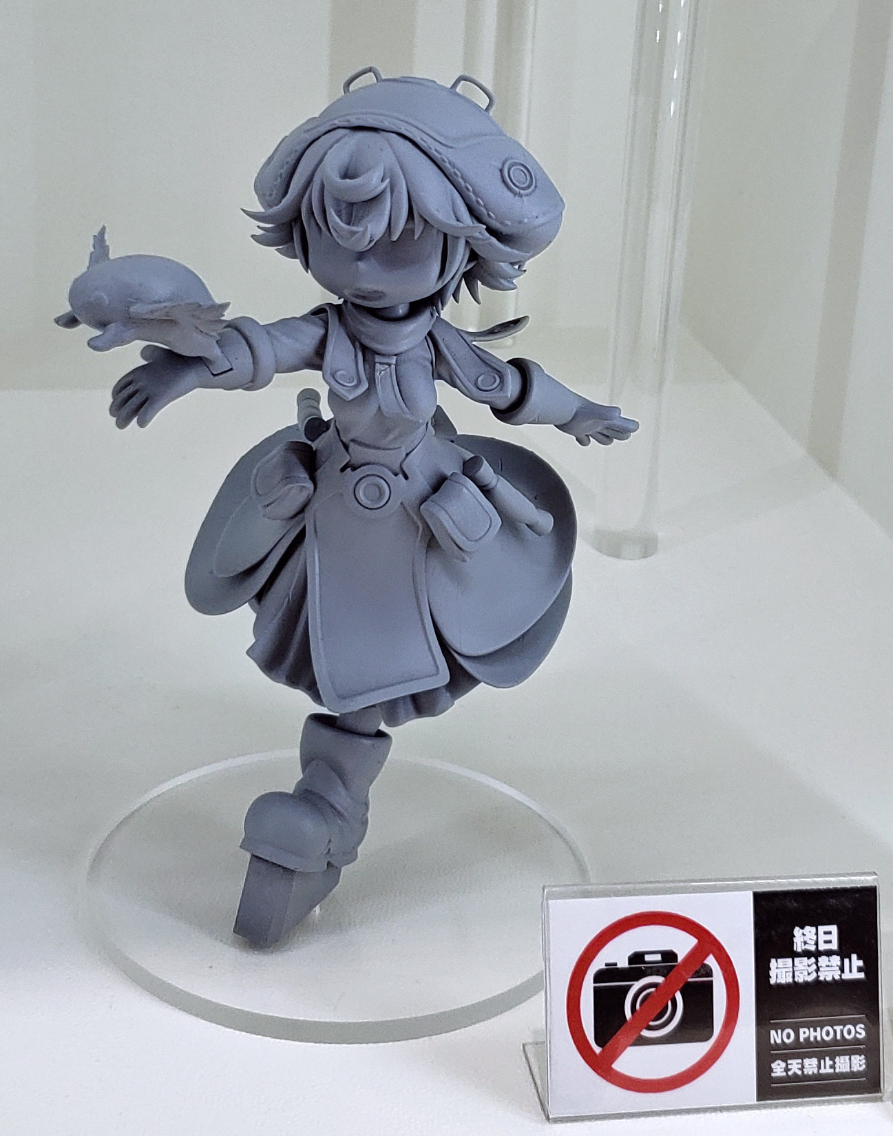 Эйрин - My Anime Shelf