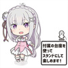 фотография Re:ZERO -Starting Life in Another World- Memory Snow Deka PuniColle! Keychain (w/Stand): Emilia Memory Snow ver.